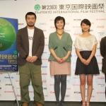 『第23回東京国際映画祭』記者会見!