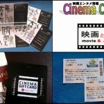 【プレゼント】2010年、あなたのベスト映画は?
