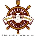 『ワンピースレストラン ~ゴーイング・メリー号~』が銀座に期間限定オープン!