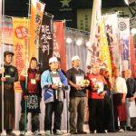 ご当地どんぶり選手権結果&実食レポート!『ふるさと祭り東京2011』