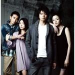 向井理、初舞台・初主演の公演プログラムを電子書籍化!