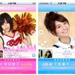 AKB48の2トップ、スマホ向け動画アプリ開始!