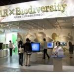 古生代カンブリア紀に絶滅した海洋生物がAR技術でよみがえる!