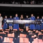 SKE48が乱入!ブラマヨの「芸能界NO1のハガレンファン」にモノ申す!