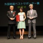 前田敦子が外国映画ベストサポーター賞を受賞。