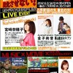 『Next Standard 18』町田にて開催!