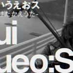 『映画太郎 Vol.2』いよいよ開催!