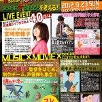 9/23『Next Standard vol. 19』開催!