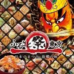 東京ドームにて『ふるさと祭り東京2013』開催!