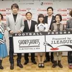 Jリーグ20周年記念 特別ショートフィルム『旅するボール』完成!
