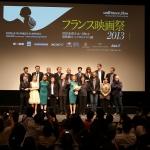 """""""有楽町でフレンチシネマに恋する4日間""""『フランス映画祭2013』開催!"""