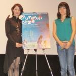 新鋭・朝倉加葉子監督が描く本格スラッシャームービー『クソすばらしいこの世界』初日舞台挨拶