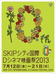 IDCF2013_MV_color