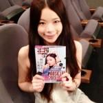 『MOOSIC LAB 2013 名古屋』より-『おとぎ話みたい』鑑賞記