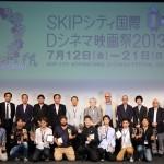シネマdeサンバ!Vol.3『スキップ!映画祭に行ってきたレポ!』