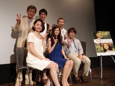 shunkansyoujo_main