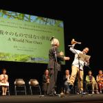 『山形国際ドキュメンタリー映画祭2013』受賞結果