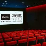 『ブリリア ショートショート シアター』ご招待券プレゼント!