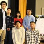 『神奈川芸術大学映像学科研究室』初日舞台挨拶&インタビュー