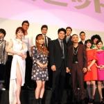 鈴木亮平、叶美香、中川翔子ら14名登壇!『TOKYO TRIBE』初日舞台挨拶