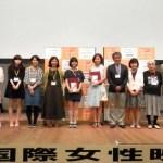 WOMEN×MOVIE、GROVALを翔ける『あいち国際女性映画祭』ショートフィルム・コンペティション