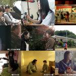 新年早々に映画漬け!SKIPシティ国際Dシネマ映画祭セレクション開催!