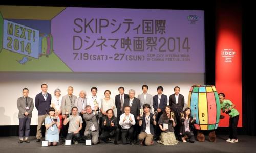 映画祭2014_受賞者フォトセッション (1)