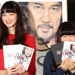 中島哲也監督『渇き。』で鮮烈デビュー!小松菜奈の「私」を探すメイキング上映会