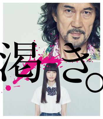 kawaki_05
