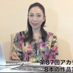 映画コメンテーター藤井まゆみが贈る『10分で分かる、第87回アカデミー賞予想!』