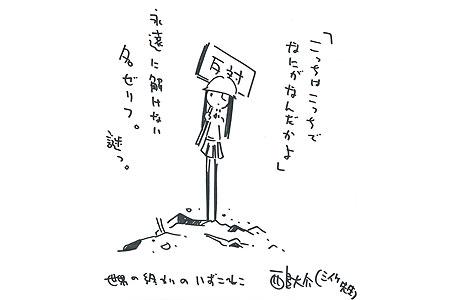 izuko_n_07.jpg