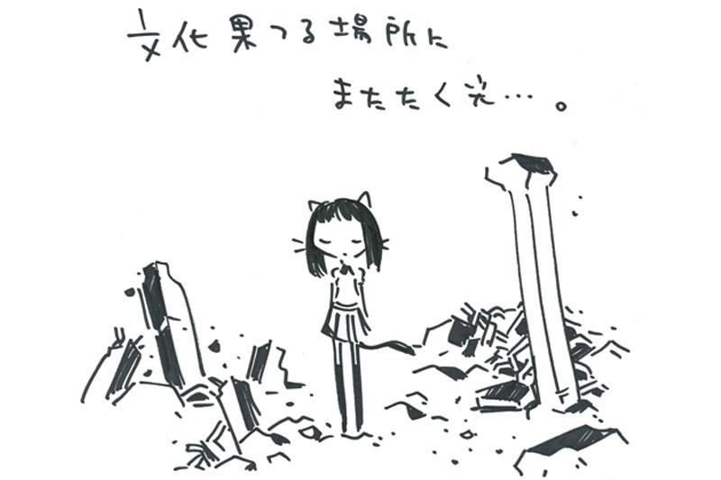 izuko_n_14