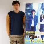 それならいっそ僕ら・・『トイレのピエタ』松永大司監督スペシャルインタビュー