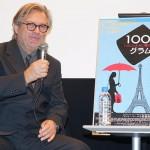 『1001グラム ハカリしれない愛のこと』ベント・ハーメル監督来日舞台挨拶