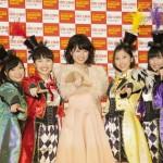 年齢非公表の吉田羊、KRKRなDAIGOらが受賞!『第27回 日本ジュエリーベストドレッサー賞』