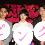 62分後、世界が変わる!中島裕翔、菅田将暉『ピンクとグレー』初日舞台挨拶