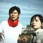 ファンタジスタのハッピーホリデー【Welcomeファンタジスタ! 木場明義監督特集】