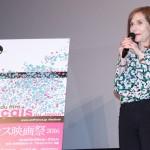 イザベル・ユペール10年ぶりの来日!フランス映画祭『アスファルト』舞台挨拶