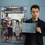 夏と孤独とモノづくり。前田司郎監督『ふきげんな過去』スペシャル動画インタビュー