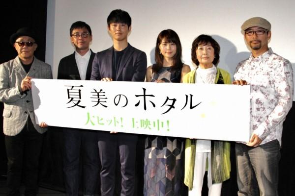 natsuminohotaru001