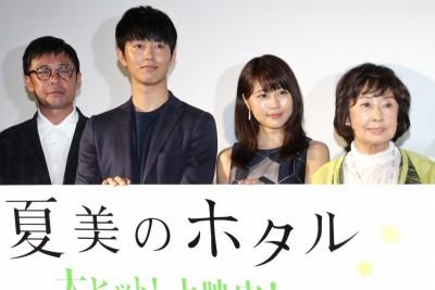 natsuminohotaru003