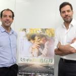 ローラン・ラフィット、フランソワ・ファヴラ監督『ミモザの島に消えた母』インタビュー