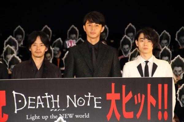deathnote010