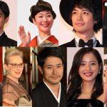 【画像114枚】『第29回東京国際映画祭』レッドカーペット