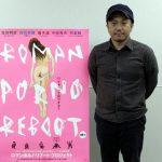 『牝猫たち』白石和彌監督【ROMAN PORNO REBOOT】を語る