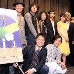 中西美帆「ゴミだと思って」に衝撃。『東京ウィンドオーケストラ』初日舞台挨拶