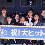 斎藤さん、ウチのまさみが……『SING/シング』公開記念舞台挨拶