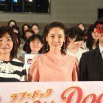大久保佳代子、吉田羊を「男らしい!」と絶賛『ラブ×ドック』女性限定試写会イベント