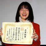 山田杏奈、女優として生きていく覚悟『ミスミソウ』初日舞台挨拶