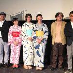 木村文乃、童心に返った気分『ちいさな英雄―カニとタマゴと透明人間―』公開記念舞台挨拶